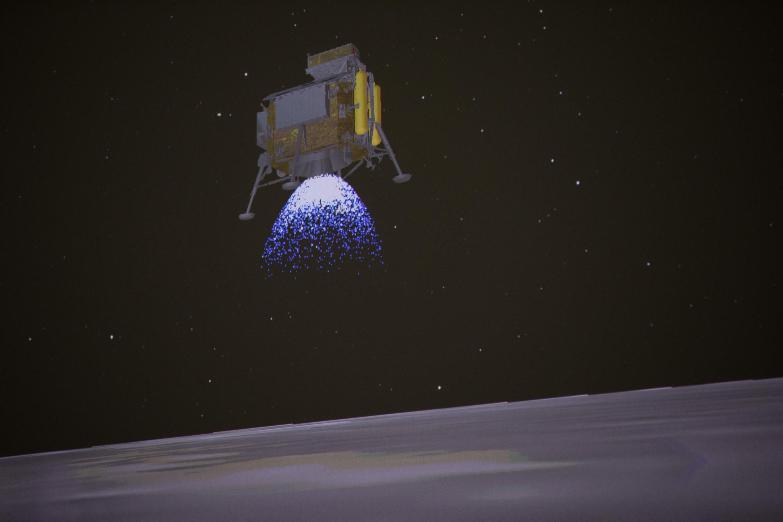 嫦娥四号探测器着陆月球背面