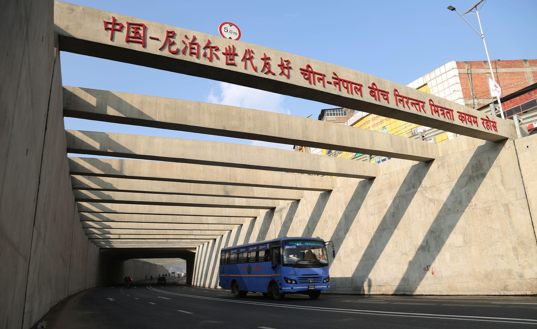 中国援建尼泊尔加德满都内环路升级改造项目举行交接仪式