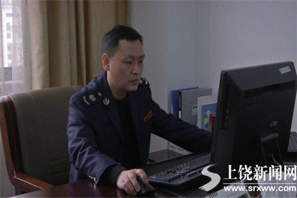 为国聚财勇担当  ——记上饶市五一劳动奖章获得者姚大荣