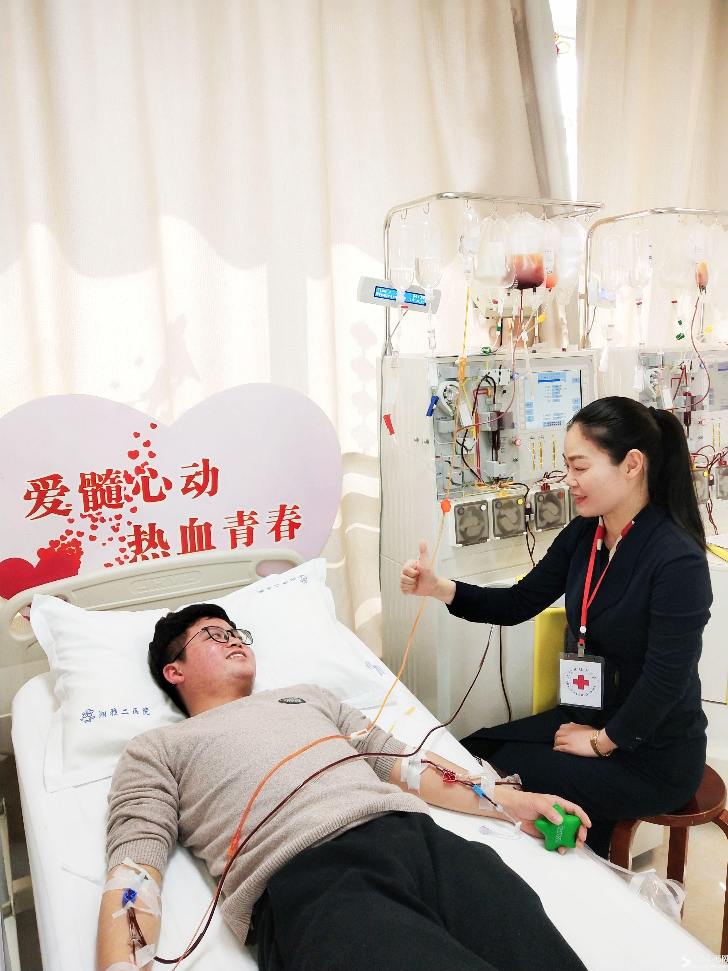 履行3年前承诺 95后小伙捐造血干细胞救人