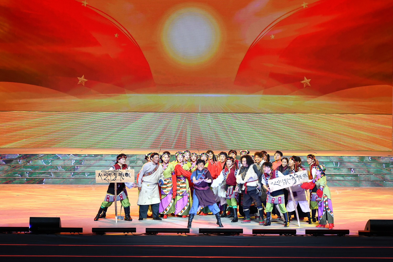西藏举行纪念民主改革60周年主题晚会