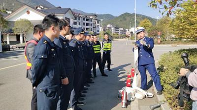 消防安全知识培训及应急演练