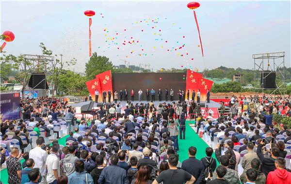 第三届上饶文化创意产业博览会开幕
