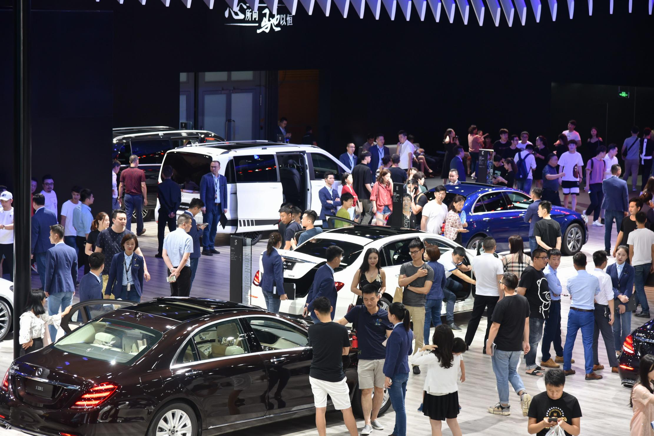 深圳举行2019深港澳国际车展