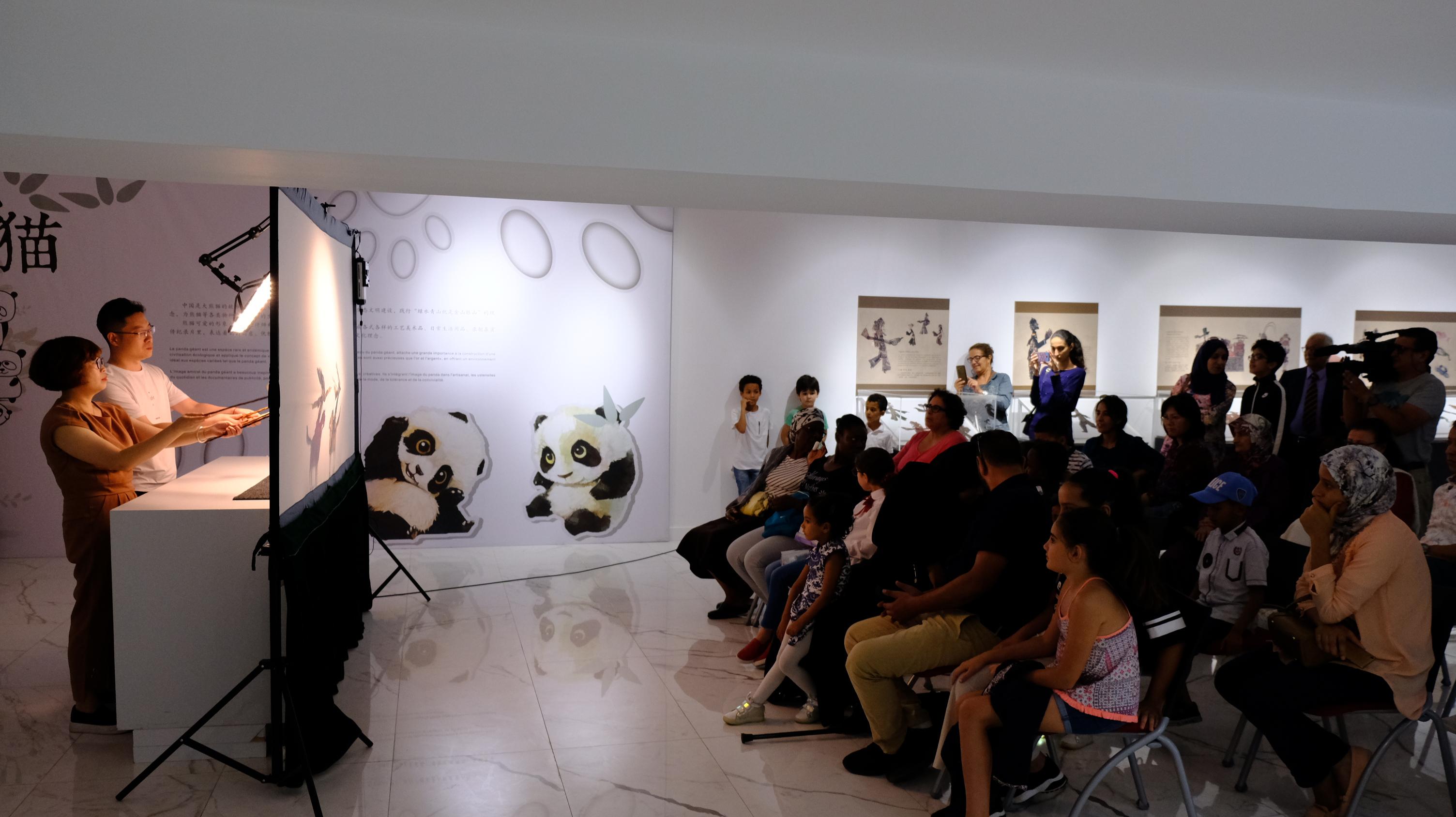 中国皮影艺术展在摩洛哥开展