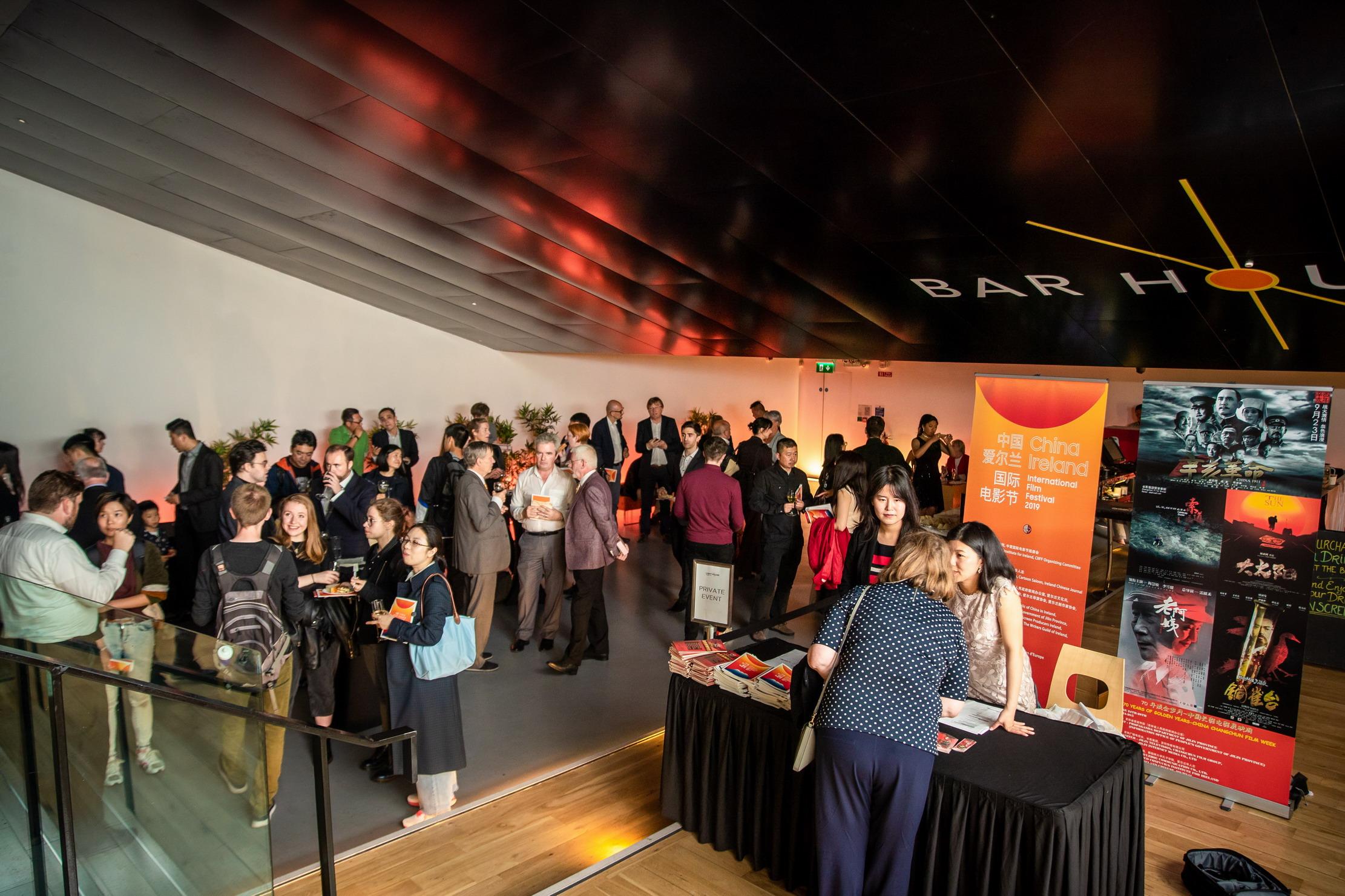 中国爱尔兰国际电影节暨中国长春电影周在都柏林举