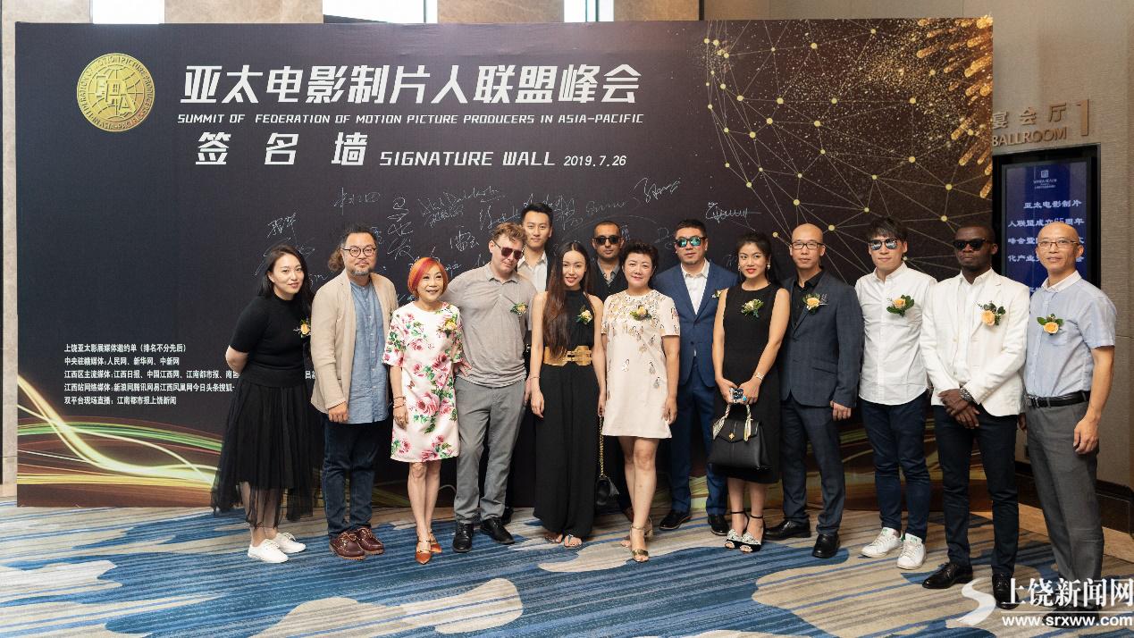 二十四国家(地区)同庆亚太电影制片人联盟和亚太影展成功落户中国大陆