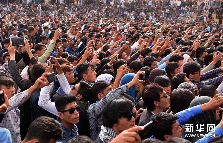 阿富汗巴米扬举办音乐节