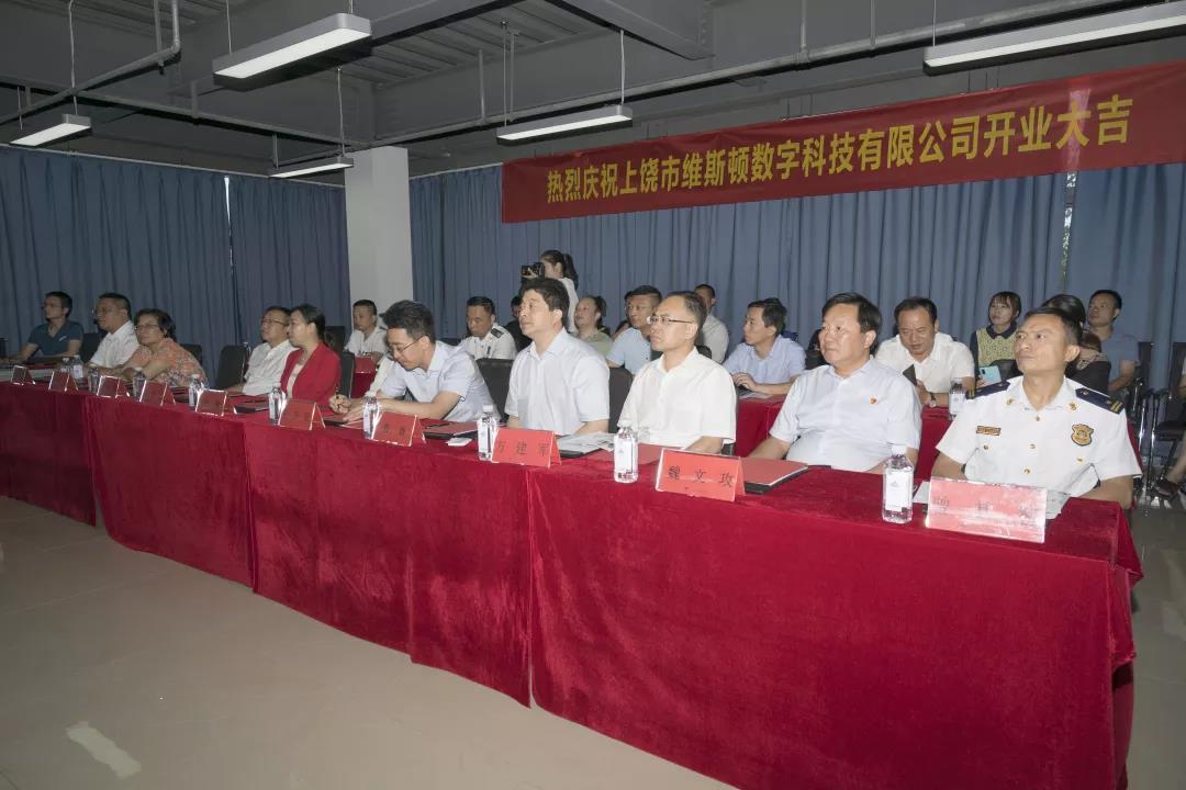 上饶高铁经济试验区一周工作动态(9月14--20日)