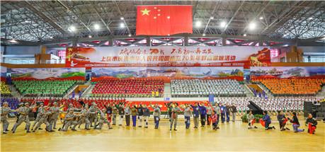 上饶市庆祝中华人民共和国成立70周年群众歌咏活动