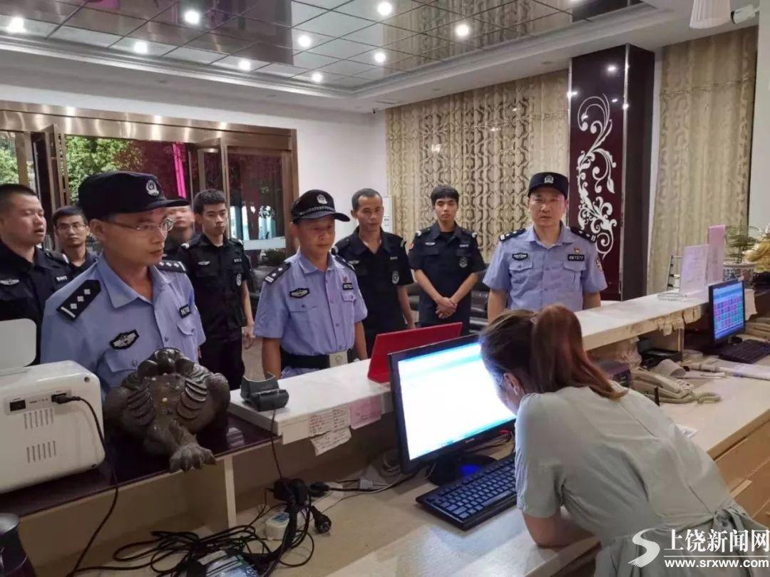 """未执行旅客""""四实""""登记制度 两宾馆被封老板被拘留"""