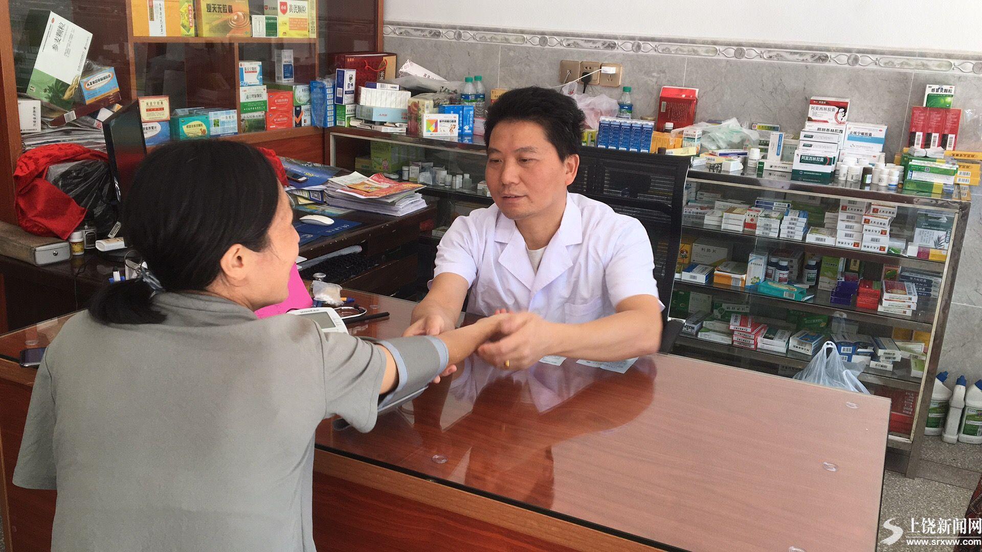 小药箱到标准卫生室:乡村医生见证70年医疗之变
