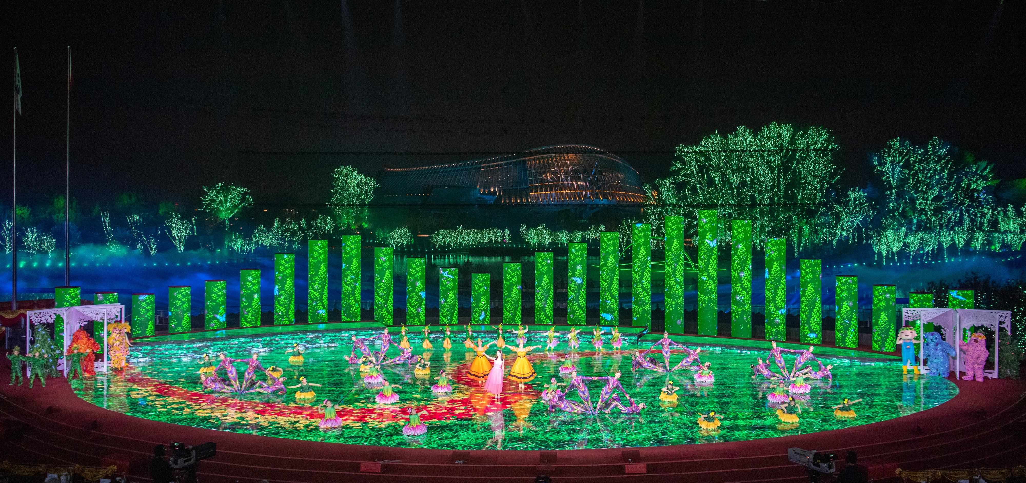 2019年中国北京世界园艺博览会闭幕式在京举行
