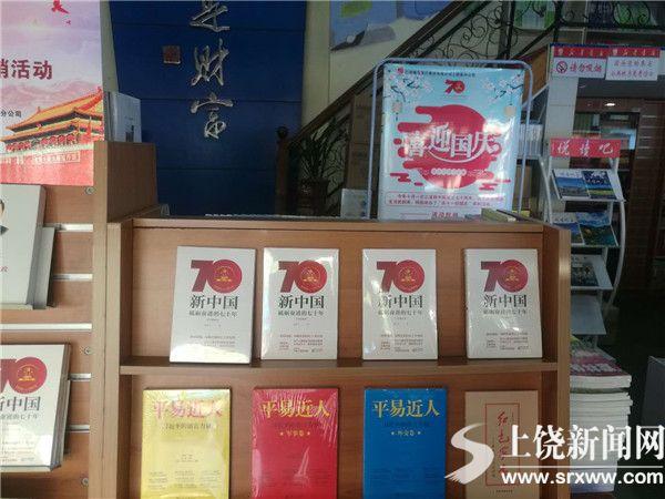 """饶城市民迸发爱国激情   """"中国红""""魅力无限"""