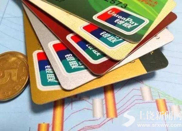 信用卡的 种提现方式 你用过吗?