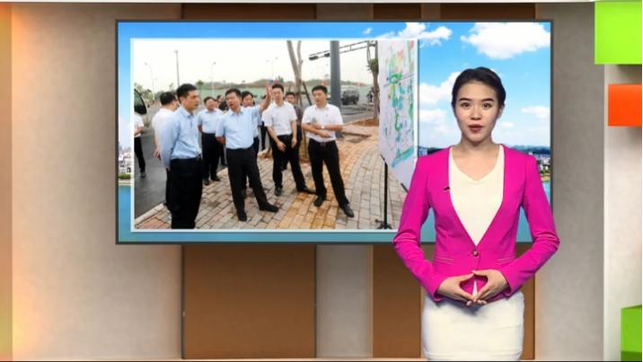 马承祖在上饶高铁经济试验区主持召开现场办公会