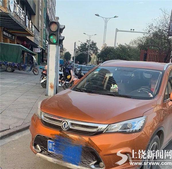 """玉山街头惊现""""违章王""""   65起交通违法123分未处理"""