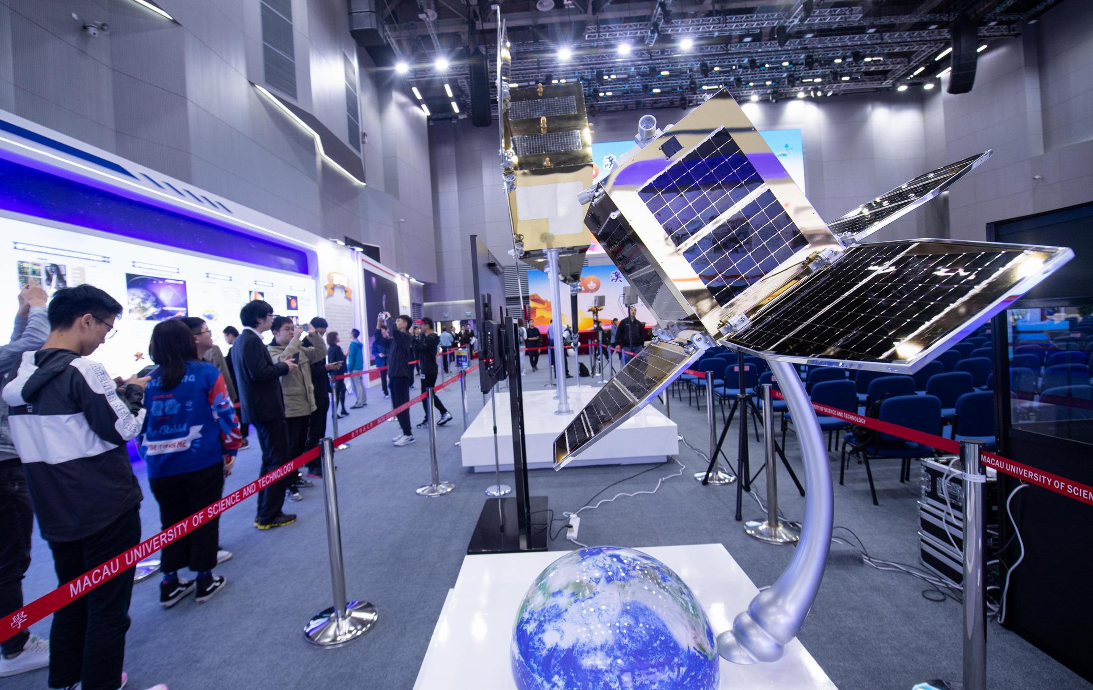 澳门航天科普展开幕 揭晓澳科一号卫星