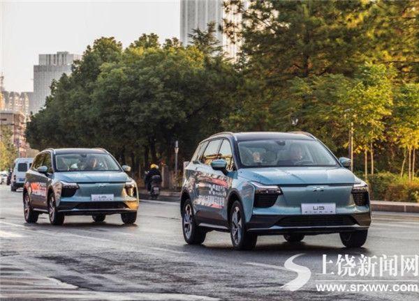 爱驰汽车入驻汽车电商平台