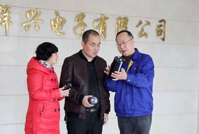 宣传惠企政策