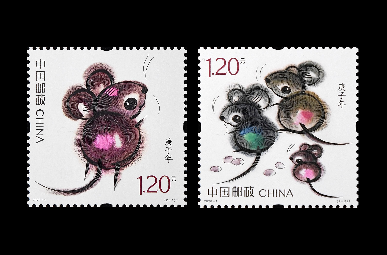 可爱萌动的《庚子年》特种邮票来了