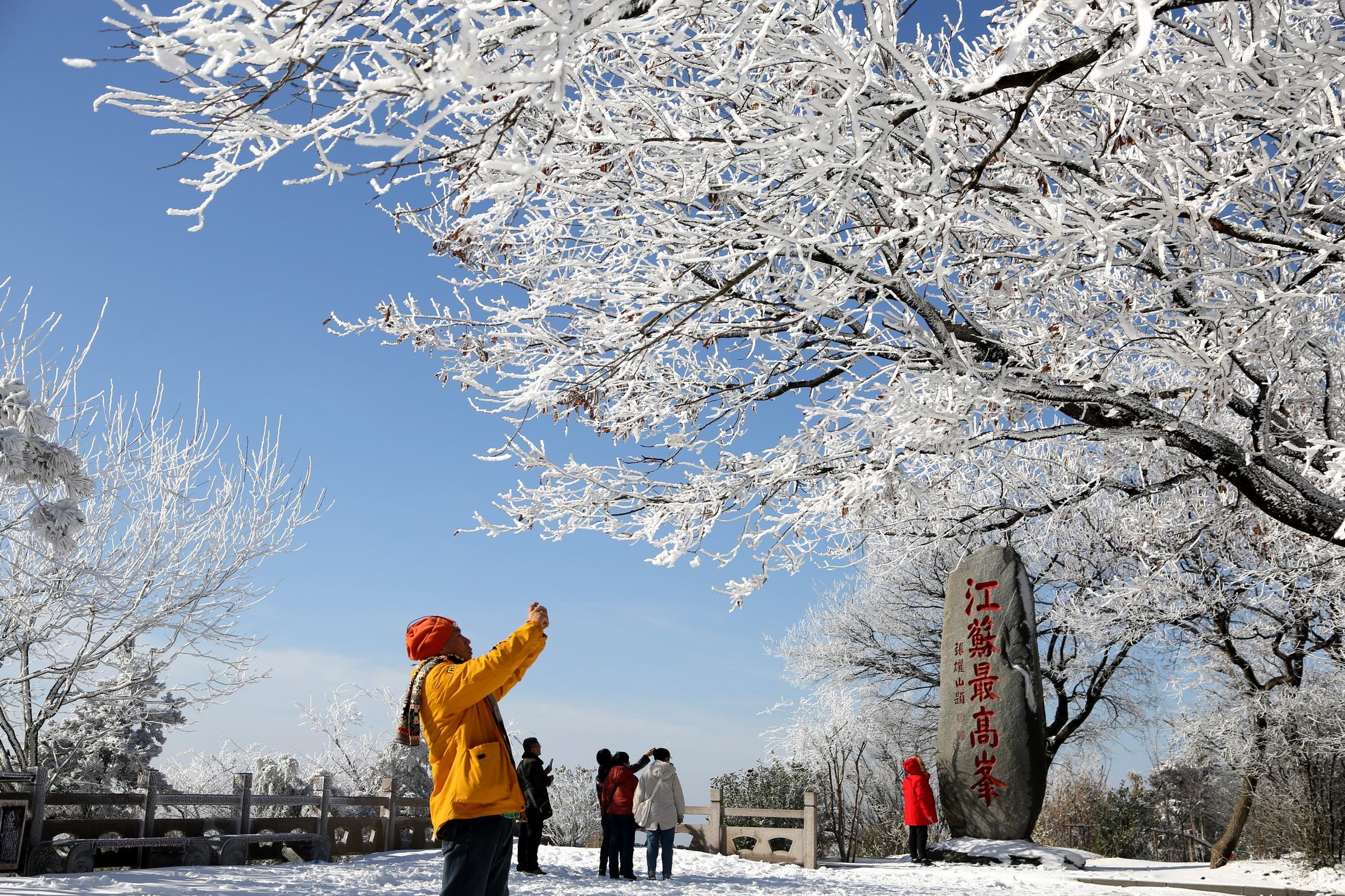 雪映花果山