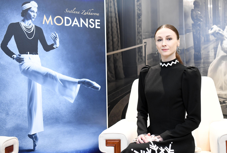 扎哈洛娃将亮相中国国际芭蕾演出季
