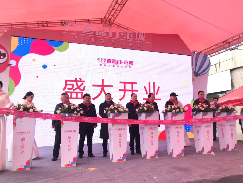 爆了爆了,上饶喜盈门范城开业火爆 8万平米儿童游乐王国引领城市生活新坐标