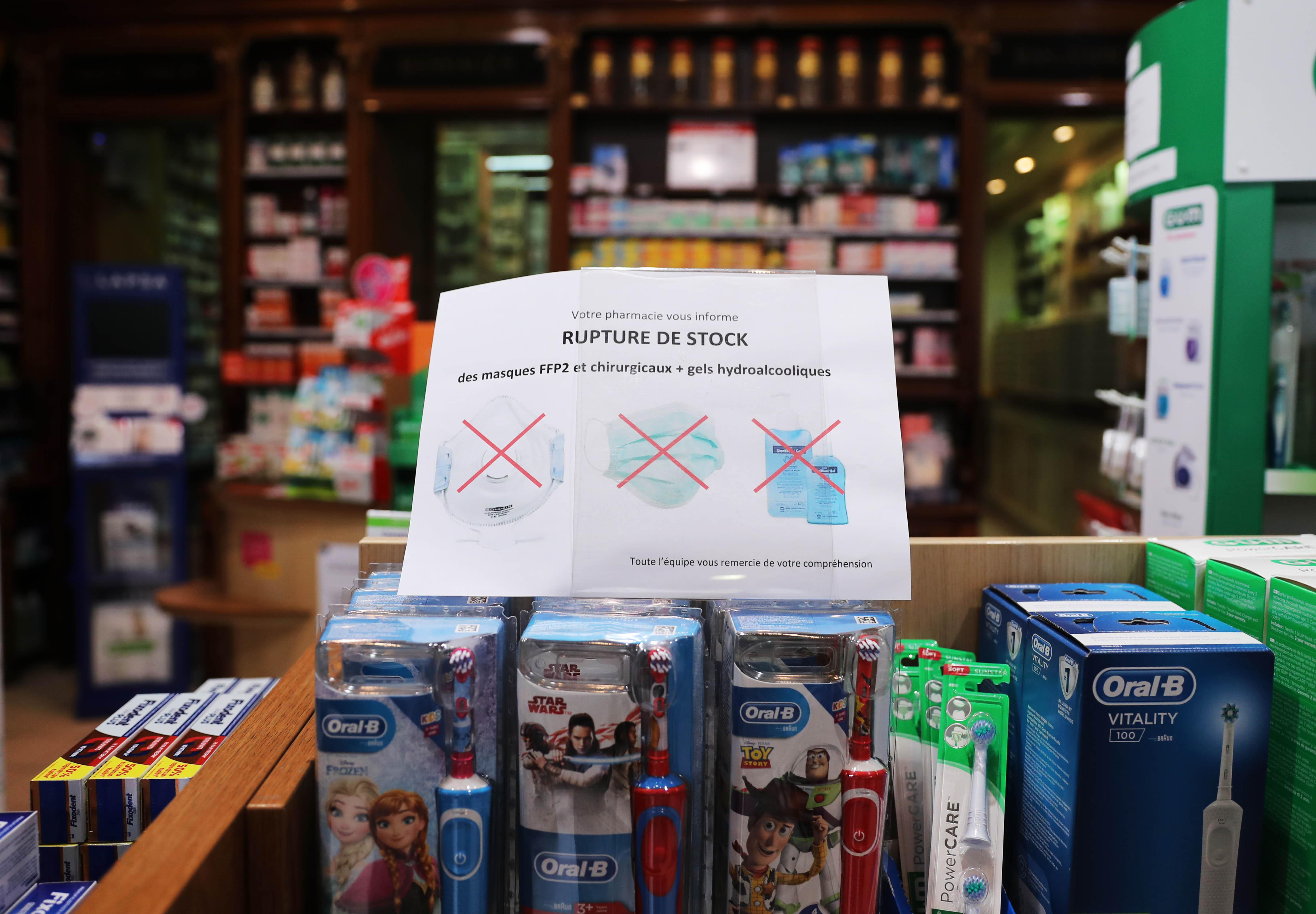 世卫组织呼吁增加医疗防护用品供给