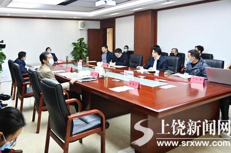 上饶高铁经济试验区召开部分重点项目设计方案研讨会