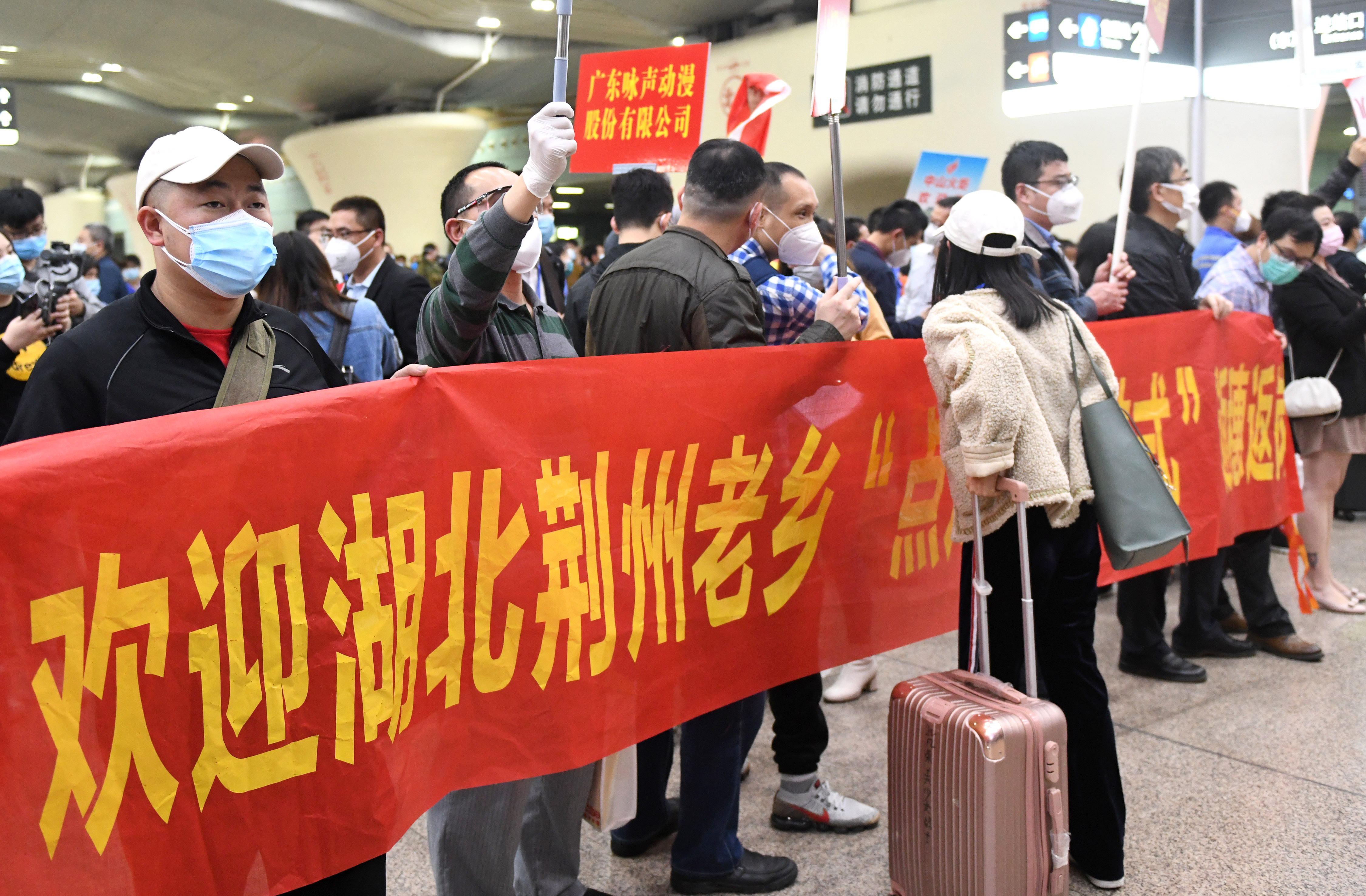 春节后湖北首趟返粤复工专列抵达广州