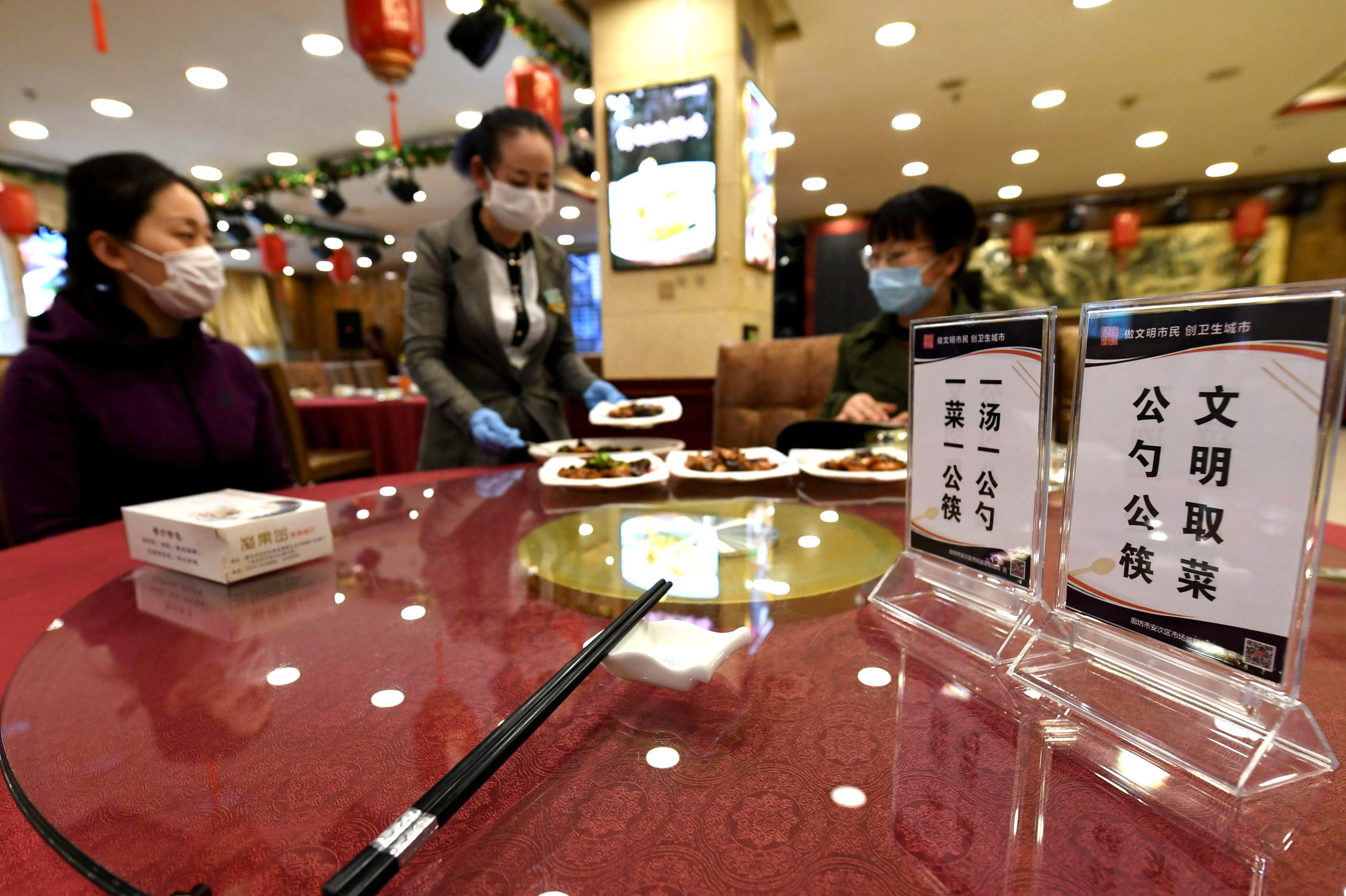 河北:推广分餐制 提倡公筷公勺