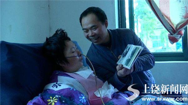 温情汉子袁丰福 悉心照顾植物人妻子4年不言弃