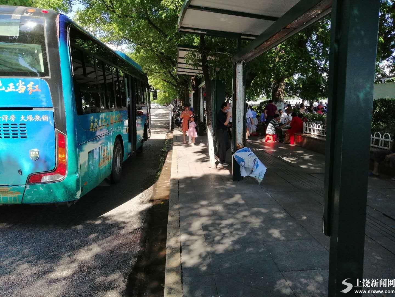 公交站台为啥被拆?公交公司:改造更新