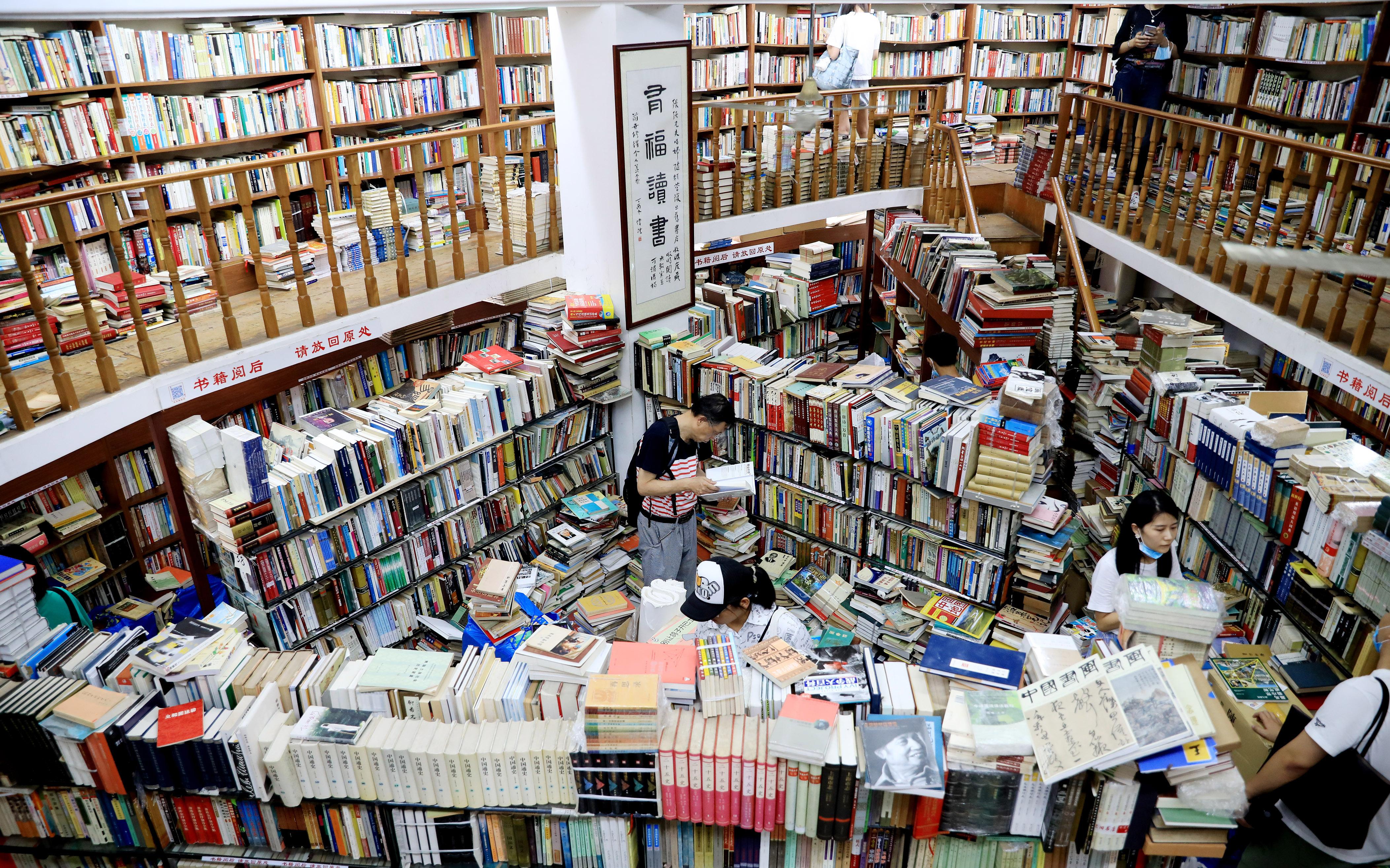 上海:菜市场楼上的旧书店