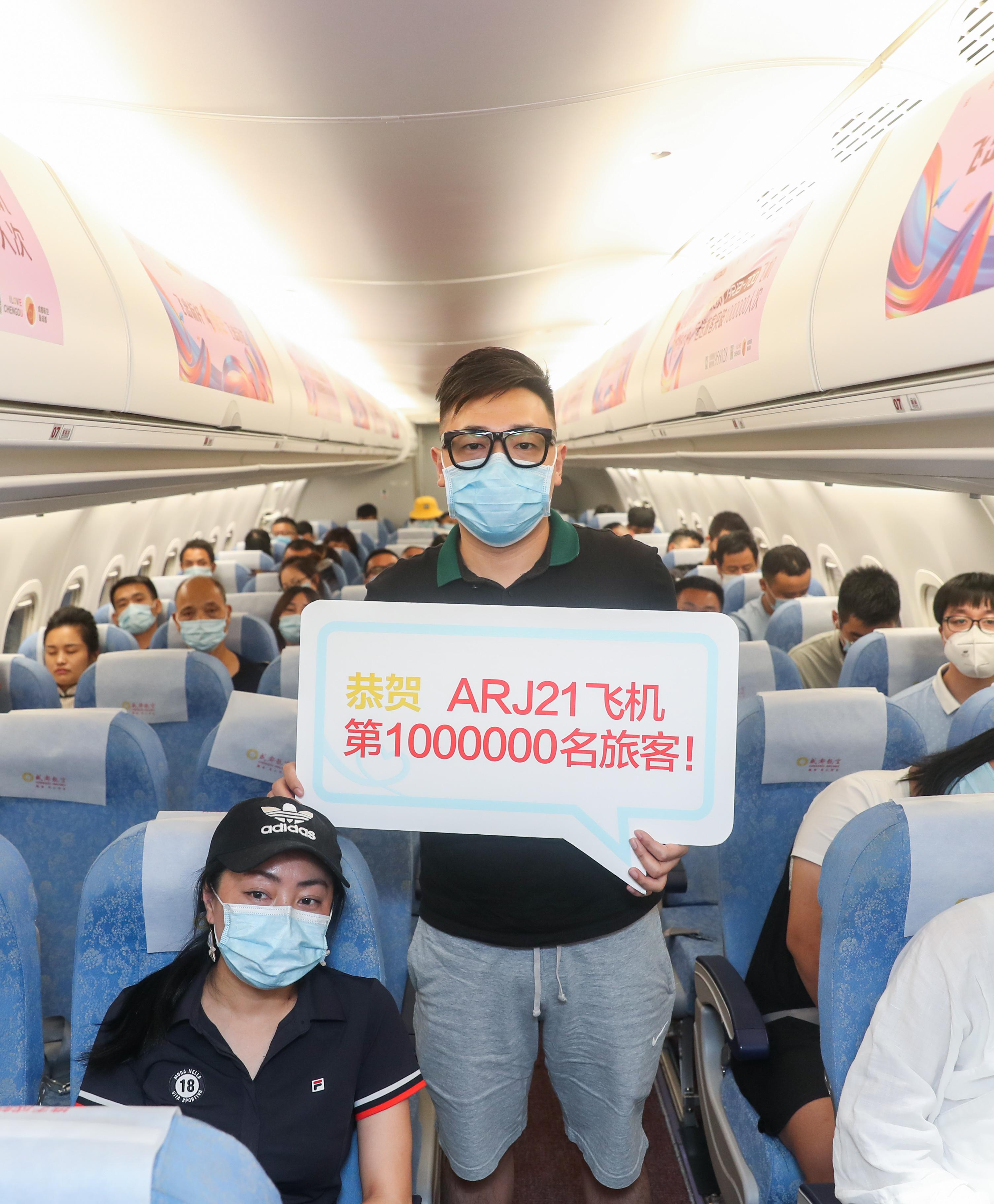 国产新支线客机ARJ21载客逾100万人次