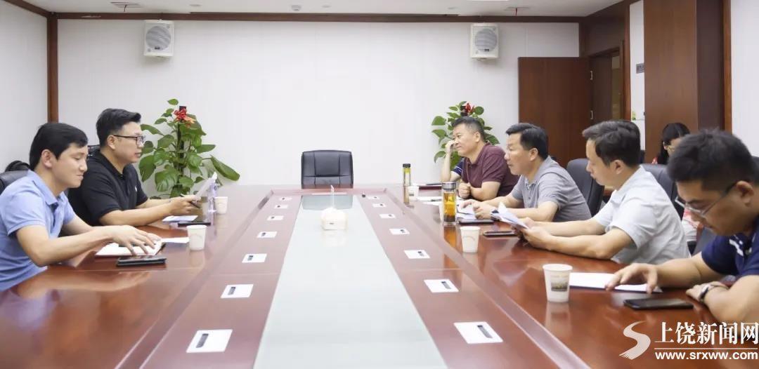 上饶高铁经济试验区与江西高校出版社有限责任公司洽谈合作 创造更优质的营商服务环境