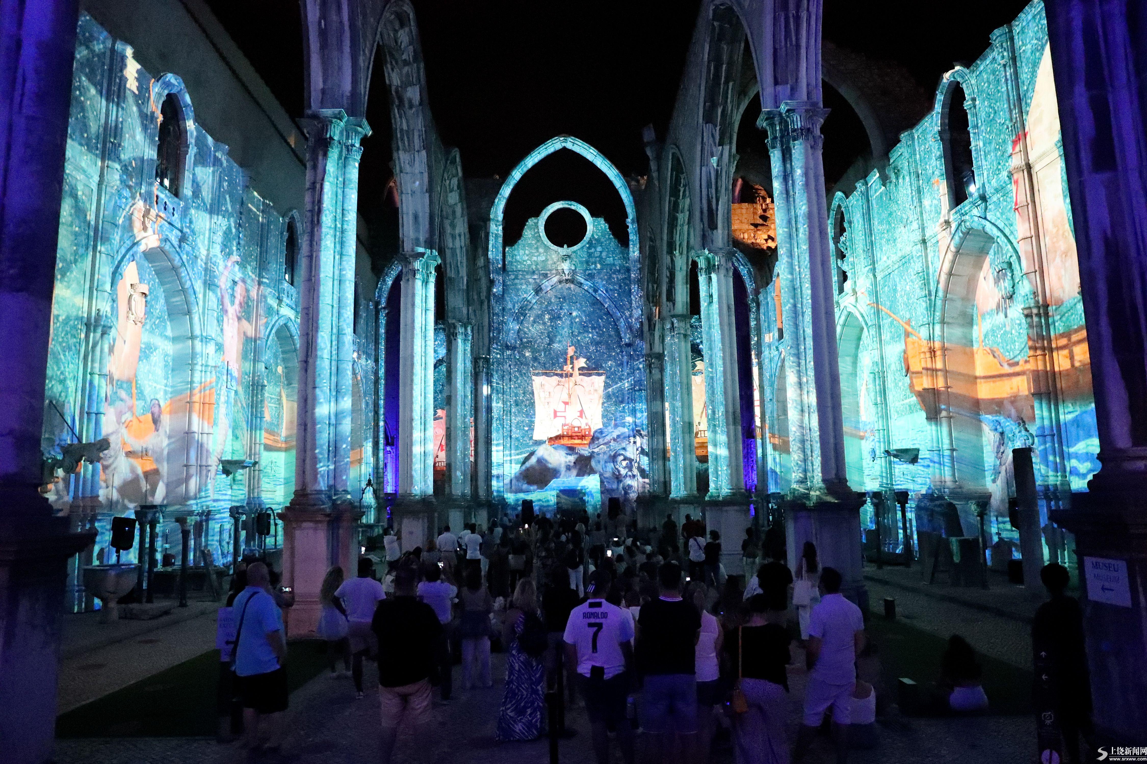 《星空下的里斯本》展示葡萄牙丰富的历史文化
