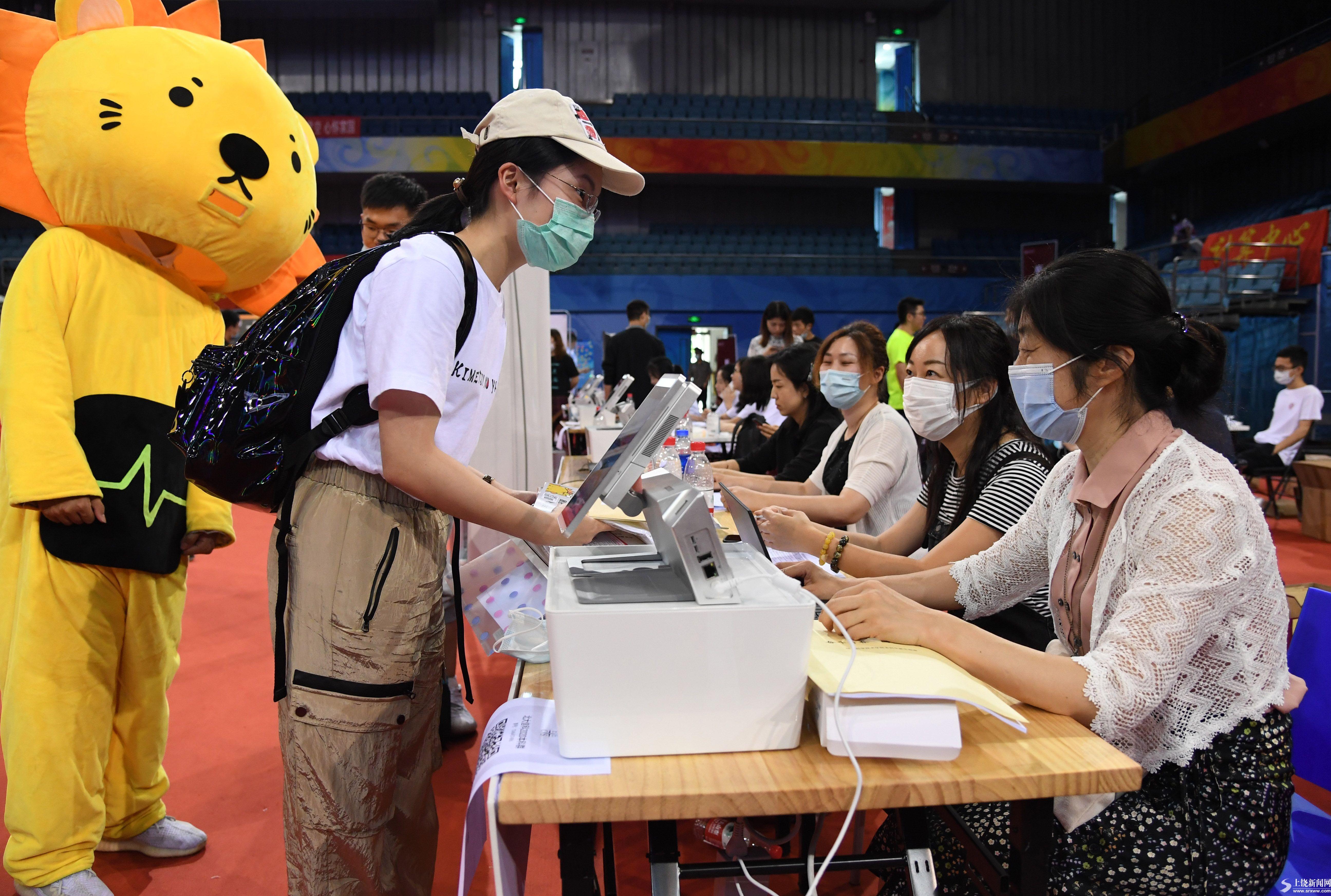 北京大学迎来2020级本科新生