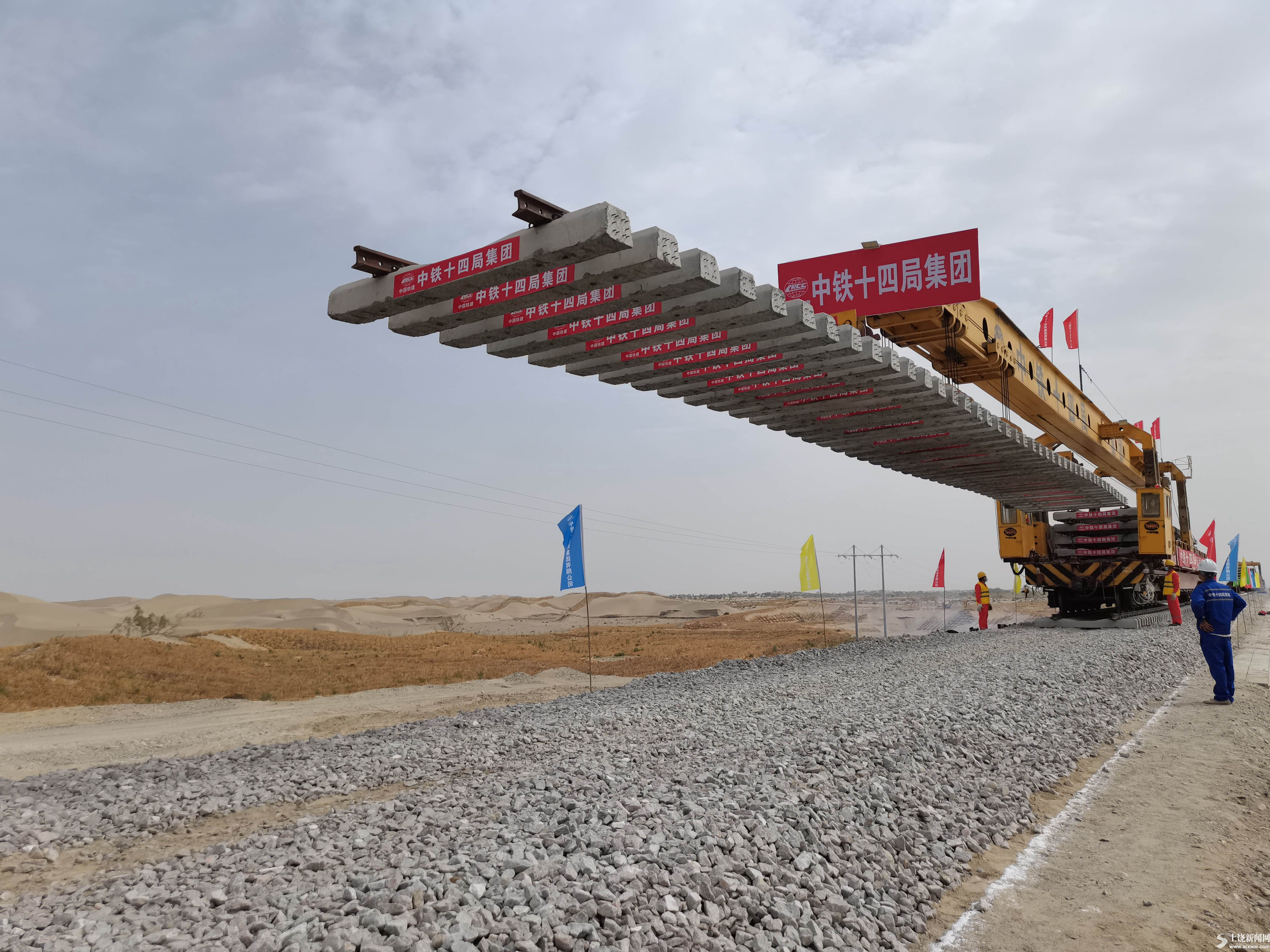 新疆和若铁路工程进入塔克拉玛干沙漠区段铺轨