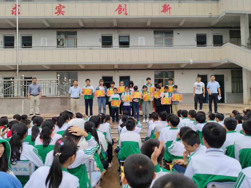 玉山官溪学校举行2020年秋季开学典礼暨表彰大会