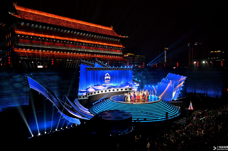 第七届丝绸之路国际电影节在西安开幕