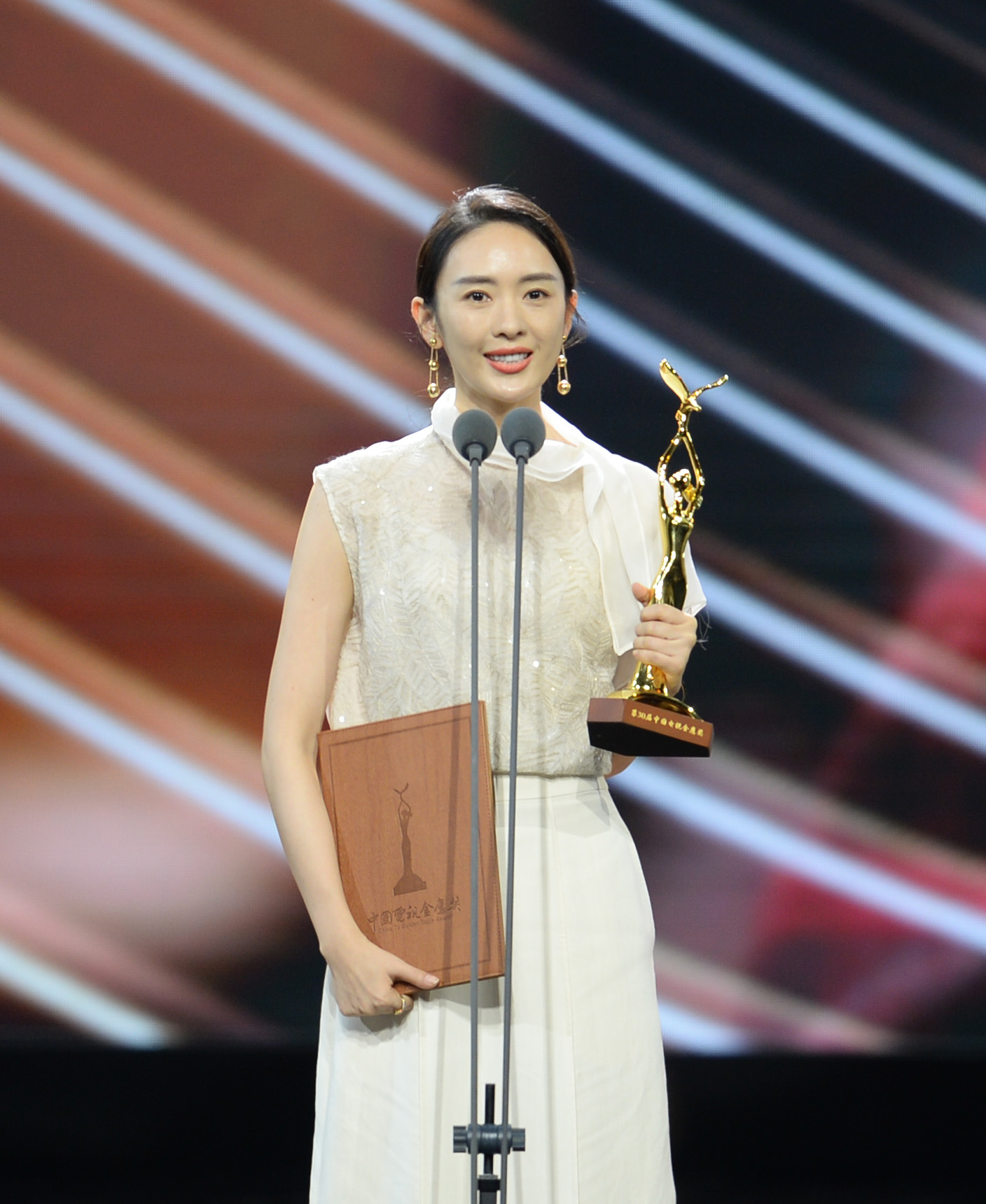 第30届中国电视金鹰奖揭晓