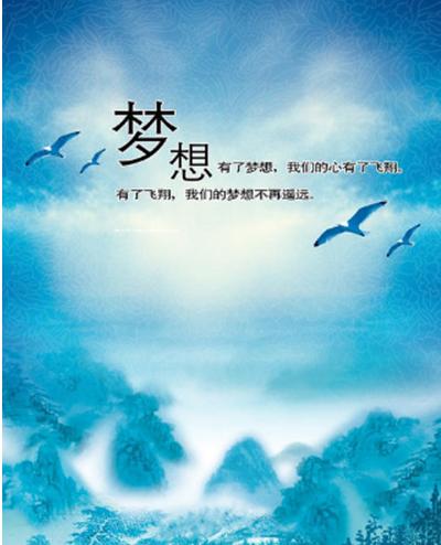 梦想课堂,让梦飞翔——横峰县司铺中学梦想课堂纪实