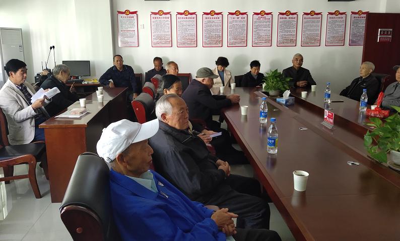 婺源住建局组织召开离退休老干部重阳节座谈会
