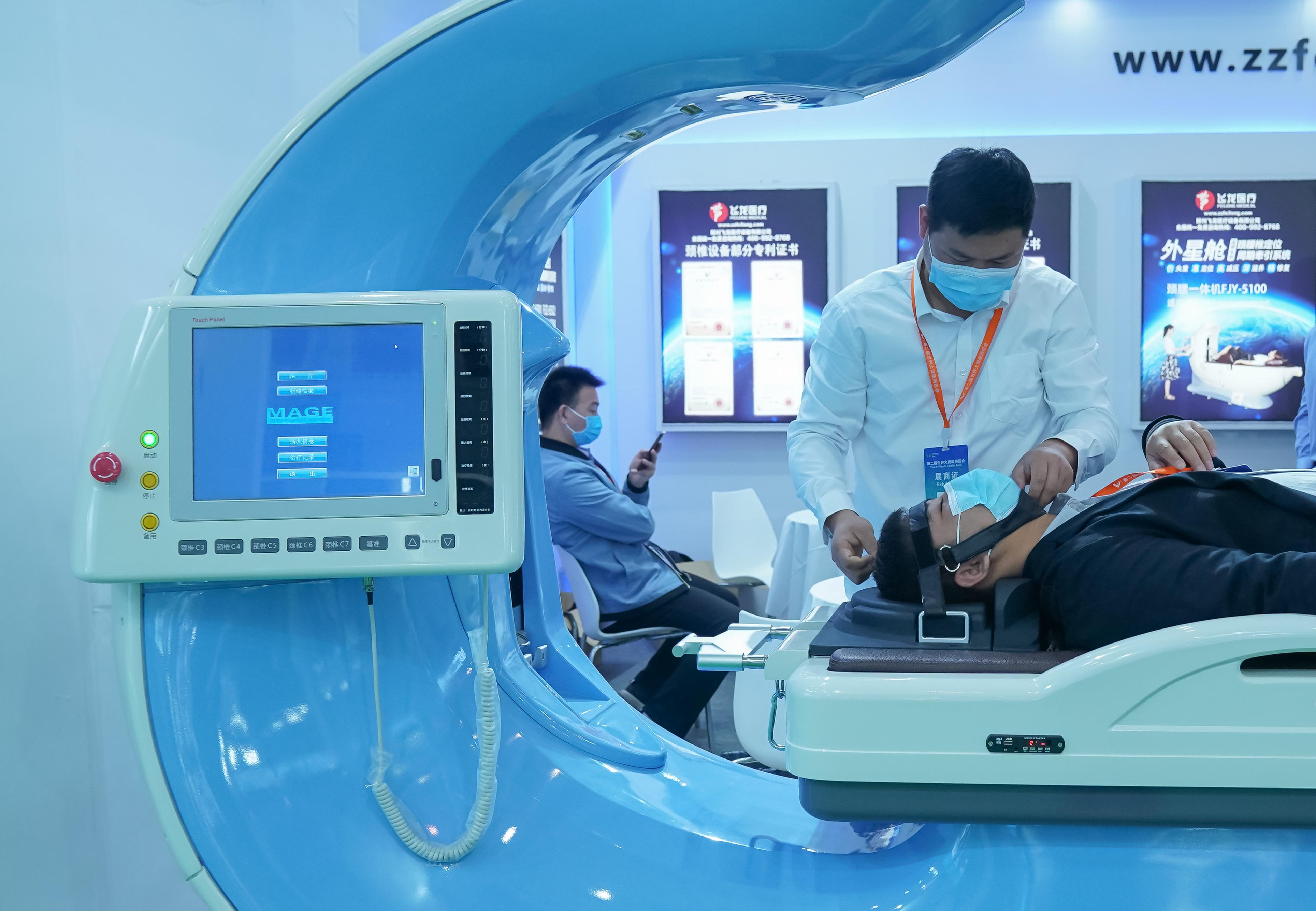 第二届世界大健康博览会在武汉开幕