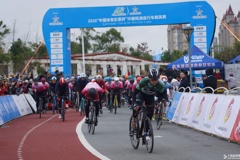 自行车——2020环鄱阳湖精英赛第九赛段赛况
