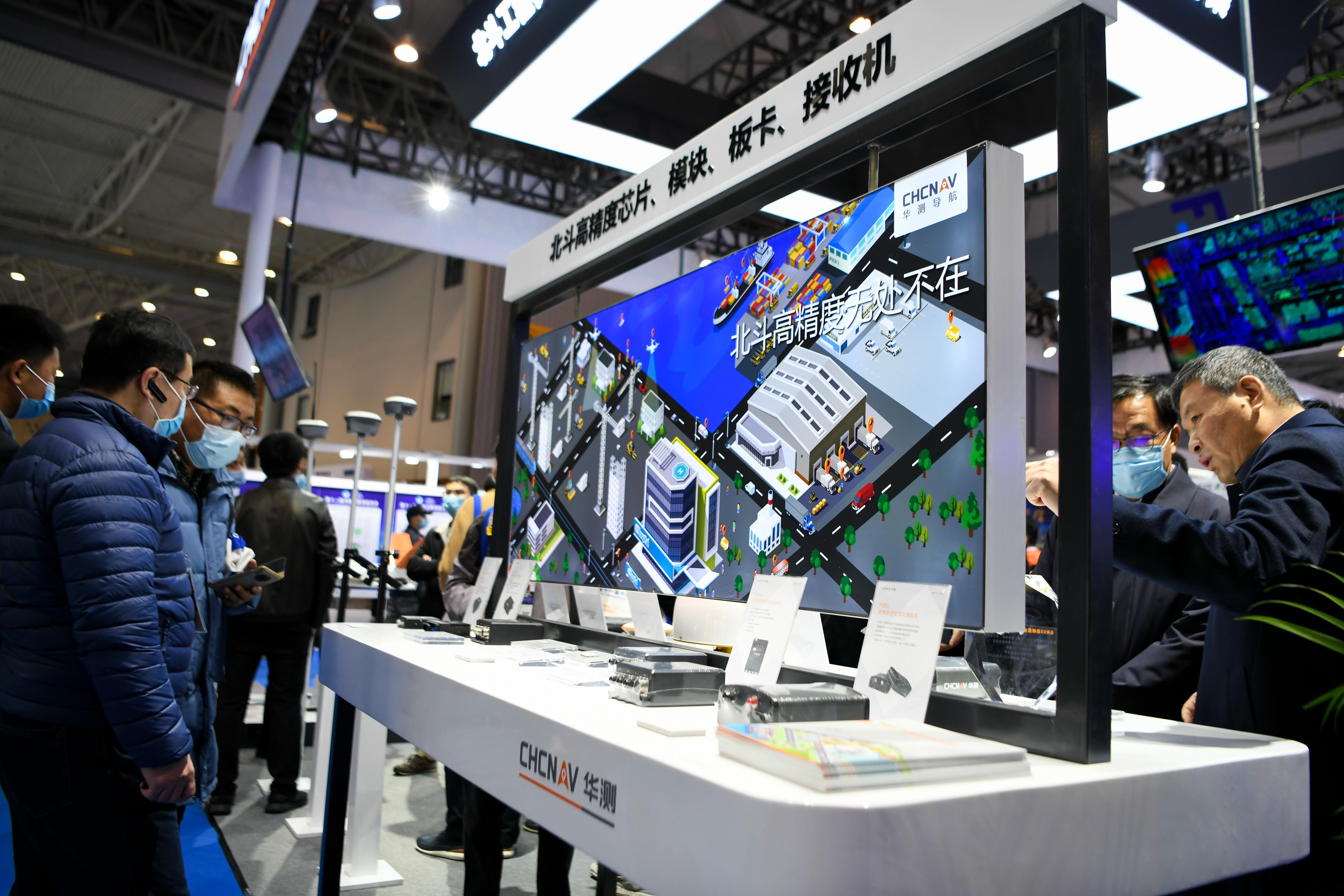 第十一届中国卫星导航年会在成都召开