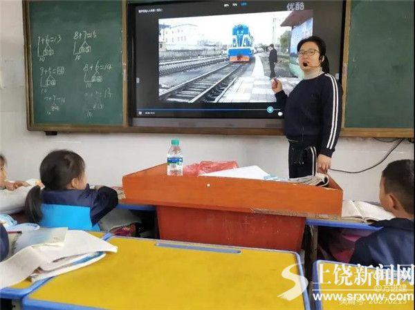 """陈营小学  开展""""爱路护路""""宣传"""