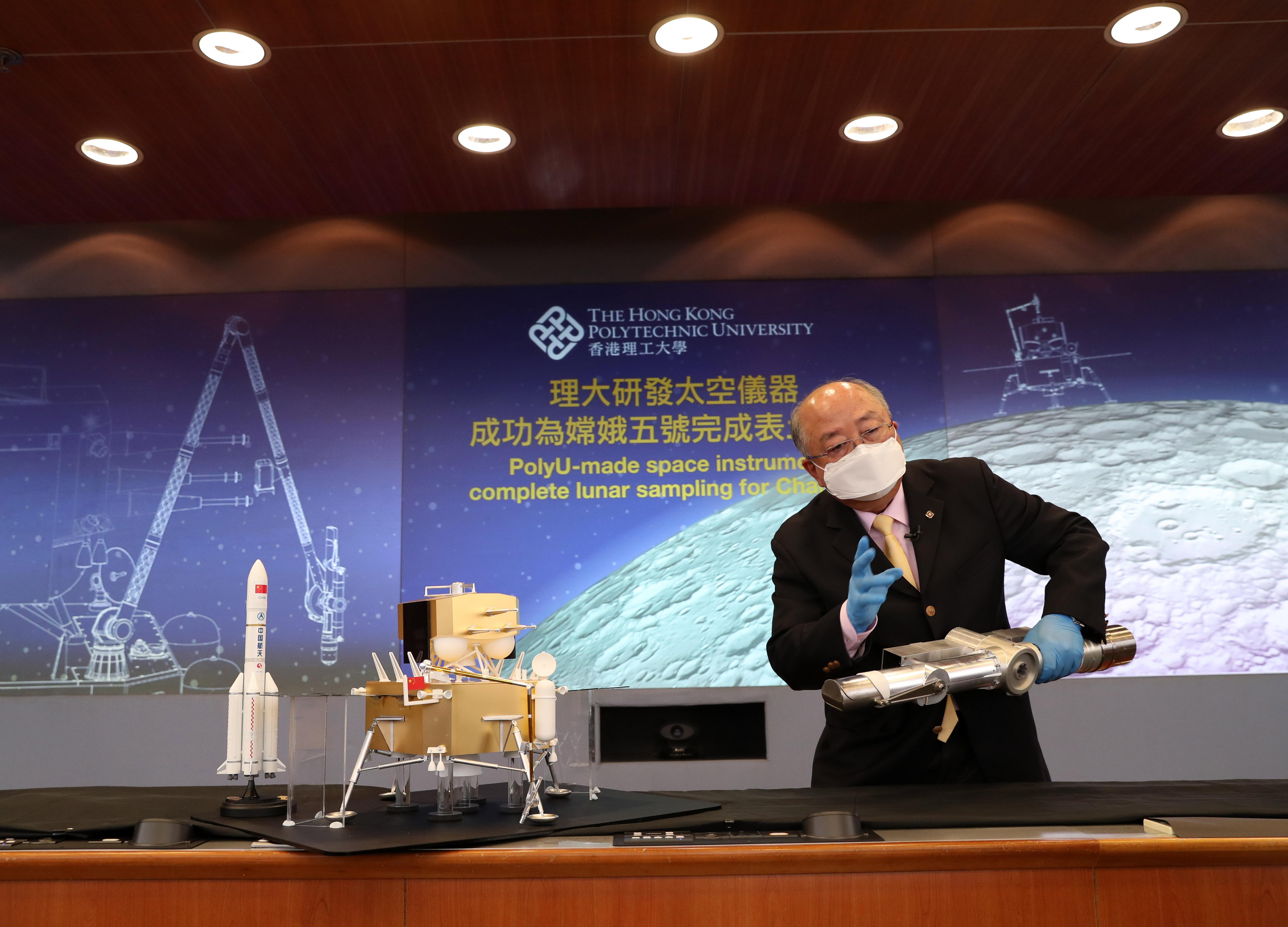 """香港团队研发表取采样装置 助力嫦娥五号月球""""挖土""""成功"""